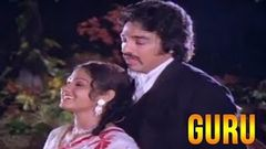 Guru | Kamal Hassan Sridevi | Full Tamil Movie