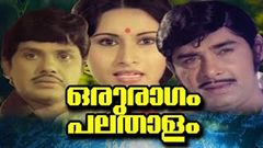 Malayalam Full Movie Oru Ragam Pala Thalam | Jayan movies