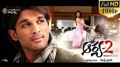 Arya 2 Telugu Full Movie │Allu Arjun │ Kajal Aggarwal │Navdeep │