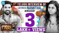 Actress Namitha & Veera Exclusive Interview Frankly With TNR 92 | Talking Movies With iDream