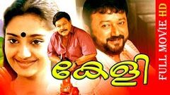 Super Hit Malayalam Full Movie | Keli [ HD ] | Evergreen Movie | Ft Jayaram, Innocent, Charmila