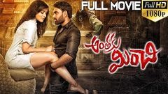 Anthaku Minchi Telugu Full Length Movie | Rashmi Gautam, Jai | Telugu Movies