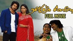 Rasikkum Seemane | Tamil Full Movie | Srikanth | Navya Nair | Aravind Akash
