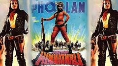 Daaku Rani Himmatwali - Full Length Bollywood Action Hindi Movie