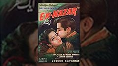 Ek Nazar (1951) | Karan Dewan, Gope, Nalini Jaywant | Full Hindi Classic Movie