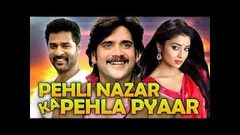 Pehli Nazar Ka Pehla Pyaar (Santhosham) | Nagarjuna Hindi Dub Full Movie with English Subtitles