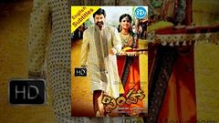 Balakrishna Latest Telugu Full HD Movie | Balakrishna | Telugu Videos | Telugu Latest Videos