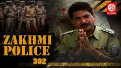ZAKHMI POLICE 302 | | Ramesh Bhatkar , Kuldeep Pawar | Full HD Marathi Movie