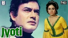 Naqli Chehra 1989 Hindi Movie I Supriya Pathak Jeet Upendra