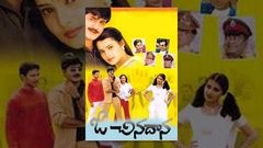 O Chinadana Telugu Full Length Movie Srikanth Gajala