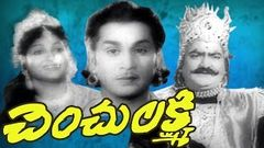 Chenchu Lakshmi Telugu Full Movie | Anr Movies