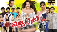 Magnet Latest Telugu Full Length Movie | Sakshi Chaudhary Posani Krishna Murali | 2019 Full Movies