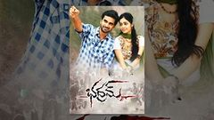 Bhadram Full Movie Suspense Thriller Thegidi 2015 Latest Telugu Full Movies