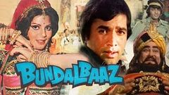 Bundal Baaz (1976) Full Hindi Movie | Rajesh Khanna Shammi Kapoor Sulakshana Pandit Ranjeet