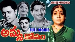 Amma Kosam Full Length Telugu Movie | Krishna, Anjali Devi | Ganesh Videos DVD Rip