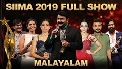 SIIMA 2019 Main Show Full Event | Malayalam