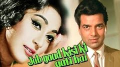 Neela Aakash(1965) Bollywood Superhit Movie Dharmendra Mala Sinha Mehmood Full Length Movie