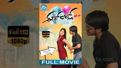Ee Rojullo Telugu Full Movie 2016 | New Telugu Movies 2016 Full Length | Latest Movies Online