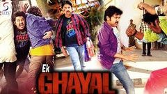 Ek Ghayal Ziddi (2016) Full Hindi Dubbed Movie | New Hindi Movies | Telugu Movies Hindi Dubbed