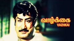 Vaazhkai (1984) | வாழ்க்கை | Full Tamil Movie | Sivaji Ganesan, Ambika, Jaishankar
