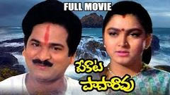 Fitting Master Telugu Full Movie