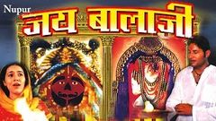 Jai Bala Ji जय बाला जी | Full Movie | Hindi Devotional Movie | Jai Hanuman Ji | Nupur Audio