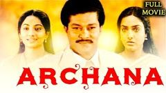 Archana | 1966 Malayalam Film | Madhu | Sharada