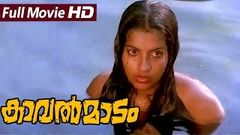 Malayalam Full Movie | Kaavalmadam | Full HD Movie | Ft Sukumaran, K P Ummer, Ambika