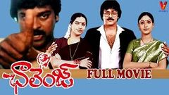 CHALLENGE TELUGU FULL LENHTH MOVIE | CHIRANJEEVI | VIJAYASHANTI | SUHASINI | V9 VIDEOS