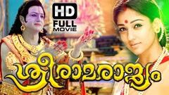 Sri Rama Rajyam Malayalam Full Movie | Latest Malayalam Devotional Movie | Nayanthara