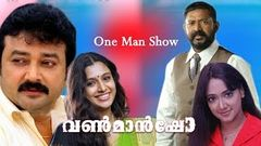 Malayalam Full Movie 2001 ONE MAN SHOW | New Release 2015 Upload |
