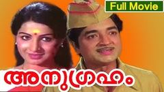 Malayalam Full Movie | Anugraham | Ft Prem Nazir, Jayabharathi, Vincent, K P Ummer