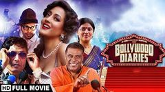 Bollywood Diaries (HD) Full movie - Salim Diwan | Raima Sen | Ashish Vidyarthi