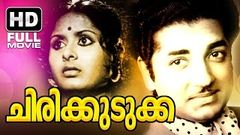 Themmadi Velappan 1976: Full Length Malayalam Movie
