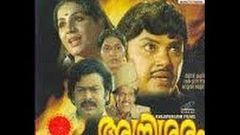 Agni Saram 1981 Full Malayalam Movie