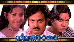 Malayalam Full Movie - Neelathamara - Malayalam Movie 2014 Uplord HD