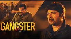 Malayalam Full Movie 2014 New Release | Gangster | Full Movie Full HD