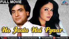 Ayaash | अय्याश | Sanjeev Kumar, Rati Agnihotri, Arun Govil | Hindi Full Movie