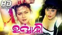 Malayalam Full Movie | Shilpi | Ft Harish Kumar Shilpi
