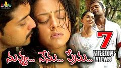 Sillunu Oru Kaadhal tamil movie | superhit tamil movie | Suriya | Jyothika | Bhoomika | Vadivelu