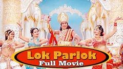 Yamlok (Brahmalokam to Yamalokam via Bhulokam (2010) dub hindi movie