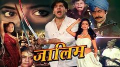 ज़ालिम ll Full Movies in Hindi ll Bollywood Movie ll Movie Magic - Action