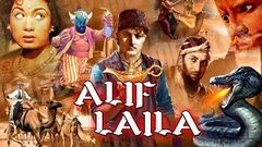 Alif Laila | Hindi Arabian Night Adventure Full Movie | Nimmi | Pran ¦ Old Classic Hit Movie |