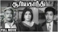 Suriyagandhi Full Movie | Muthuraman, Jayalalitha, Manorama, Cho | Classic Tamil Movies