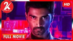 100 | Tamil Full Movie | Atharvaa | Hansika Motwani | (English Subtitles)