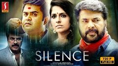 Super Hit Mammootty Malayalam Full Movie | Silence | Anoop Menon, Aparna Nair | Full HD Movie