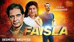 Faisla | New Released Hindi Full Movie | Hindi New Movie 2020 | Kulbhushan Kharbanda, Prosenjit