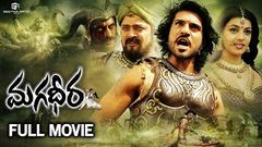 Chirutha (2017) Full Hindi Dubbed Movie | Ram Charan Neha Sharma Ali