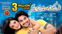 Sukumarudu Full Movie Aadi Nisha Aggarwal Latest Telugu Full Movies