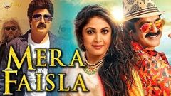 Mera Faisla - Full Length Action Hindi Movie